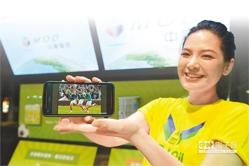 新聞貼貼樂:「中華電追求卓越 口碑獎不完」