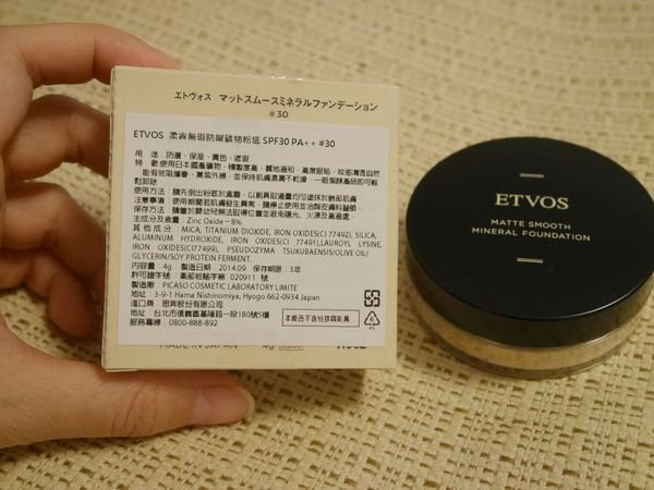 P1660648.JPG