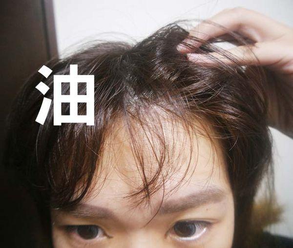 【頭髮】fresho2乾洗髮系列-香約你果氛持香乾洗髮