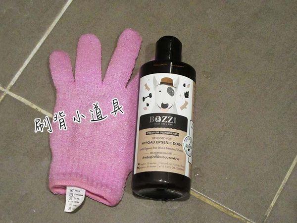 【寵物洗澡開箱】泰國Bozzi狗狗洗毛精(敏感狗狗用)