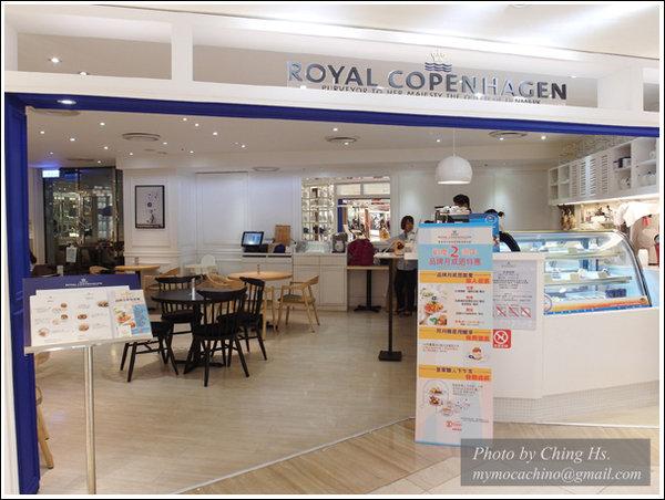 皇家哥本哈根咖啡輕食複合店 (2).jpg