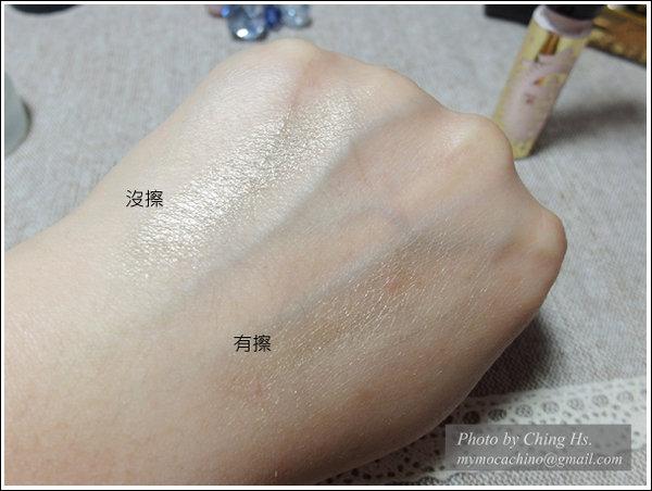 眼部防晕打底膏 (6).jpg