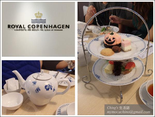 皇家哥本哈根咖啡輕食複合店 (1).jpg