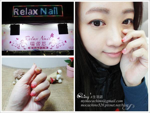 Relax Nail (1).jpg