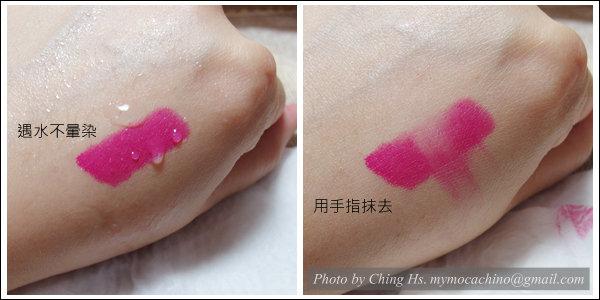 奢華緞面唇膏 (6).jpg