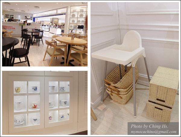 皇家哥本哈根咖啡輕食複合店 (4).jpg