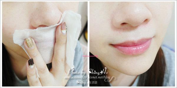 玫瑰保濕嫩白化妝水 (4).jpg