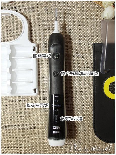 Oral B P7000電動牙刷 (3).jpg