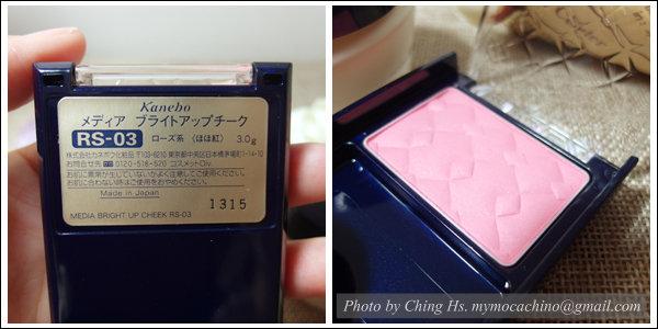 亮采純色修容餅 (2).jpg