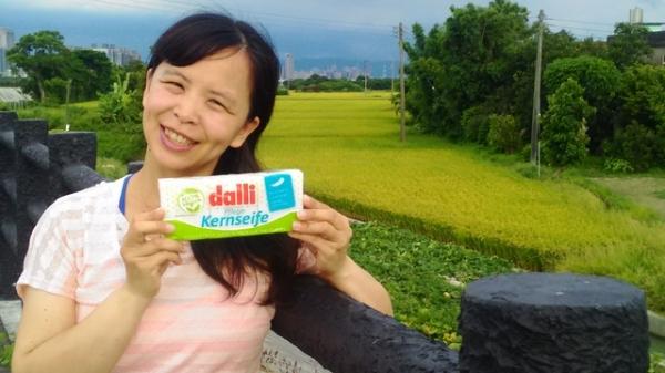 【Dalli達麗】德國原裝進口純植物油親膚抗敏洗衣皂天然不傷肌膚,身體和衣物都能使用,經濟又環保