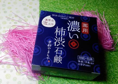 【身體清潔】日本進口的京都雅馬綺雅-柿涉香皂,99%天然成分,抗菌又除臭,全家大小都適用