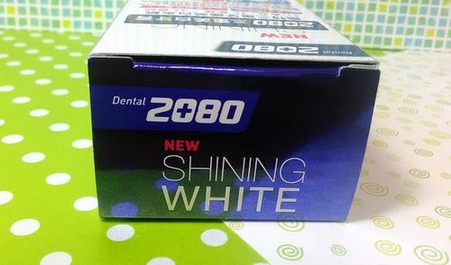 【潔牙】韓國2080三重亮白修護牙膏,含有獨特三重牙齒美白系統~讓牙齒潔白亮麗,讓笑容更有自信