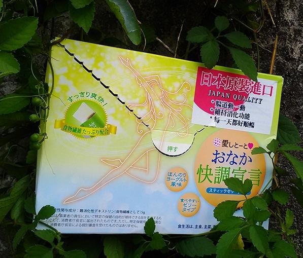 愛希特多 Aishitoto-日本原裝順暢宣言含有四種乳酸菌&豐富的膳食纖維,口感滑順Q彈好吃,是嗯嗯的好幫手