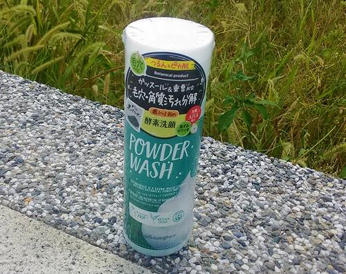 【臉部清潔】日本原裝進口的Botanigrace炭酵素煥膚洗顏粉,含黑碳+摩洛哥泥,能深層潔淨,徹底瓦解油光粉刺的困擾,把臉上的髒污清光光