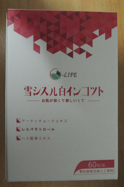 【體內保養】O-Life雪薊白青春錠