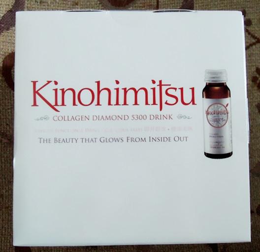 【體內保養】Kinohimitsu鑽石級膠原蛋白飲