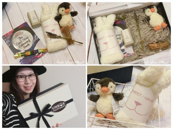 [購物]香港1月份快樂盒子開箱分享,每月都可以有驚喜小禮物