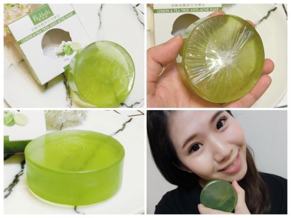 [保養]碧荷柏青檸茶樹淨荳美膚皂,讓肌膚擾人痘痘粉刺不再找上你
