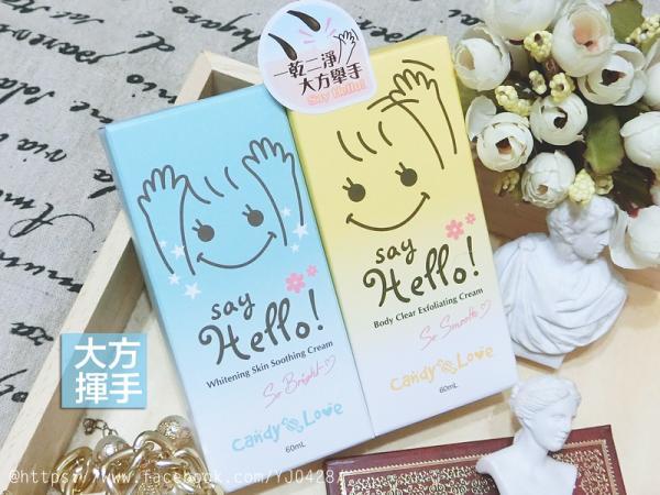 [私密]Candy Love Say Hello! 水亮亮舒緩嫩白霜x順理毛髮乳霜 (揮手霜)