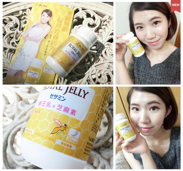 [保健食品]♥♥ 康萃-美活蜂王乳+芝麻素,永保青春活力美麗無齡