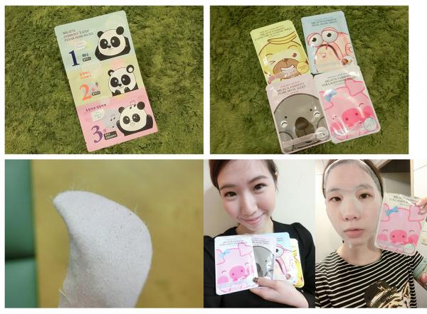 [臉部保養]♥♥ 韓國MILATTE 黑熊家族 面膜&眼膜&粉刺鼻膜  通通一次包辦