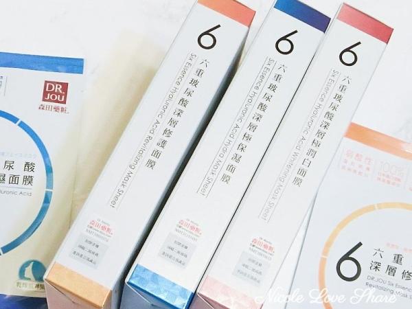 [保養]森田藥粧 DR.JOU 六重玻尿酸深層極潤白/保濕/修護,一片面膜完全搞定肌膚保養!!(獎)