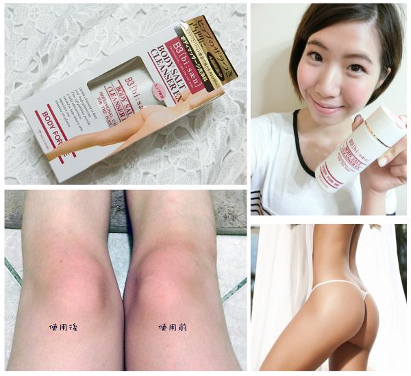 [身體保養]♥♥ 日本原裝 MicCOSMO B3蜜桃美臀去角質酵素粉,讓你的肌膚更光滑