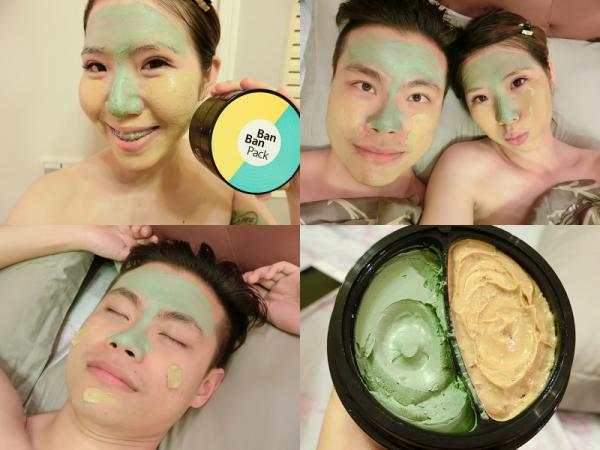 [臉部保養]韓國Gram Ban Ban Pack 雙色半半面膜