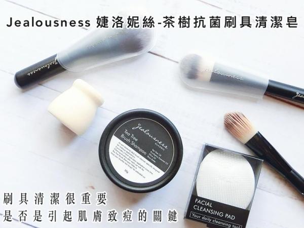 [刷具]Jealousness 婕洛妮絲-茶樹抗菌刷具清潔皂 讓刷具換然一新