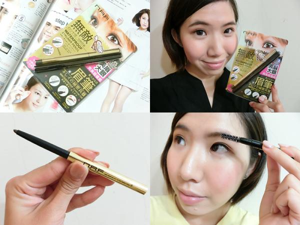 [彩妝]N.A.F 美眉大眼完美超值組,超防水眼線筆&好畫眉筆