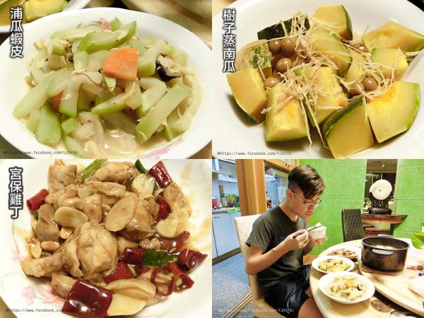 [烹飪] 霸廚師最健康的料理包x簡單成為小廚娘