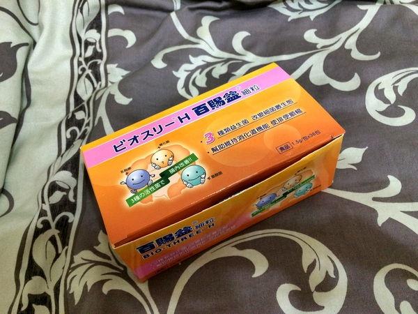 [生活]♥♥ 百賜益細粒讓腸胃乳動更健康!啾咪啾咪