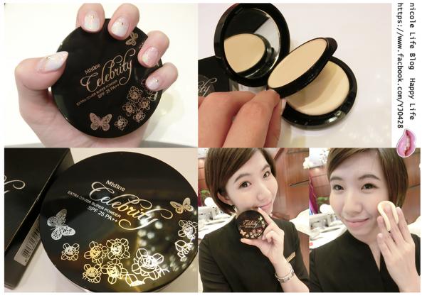 [彩妝]♥♥ 泰國彩妝Mistine/Celebrity名媛系列花漾粉餅SPF25++