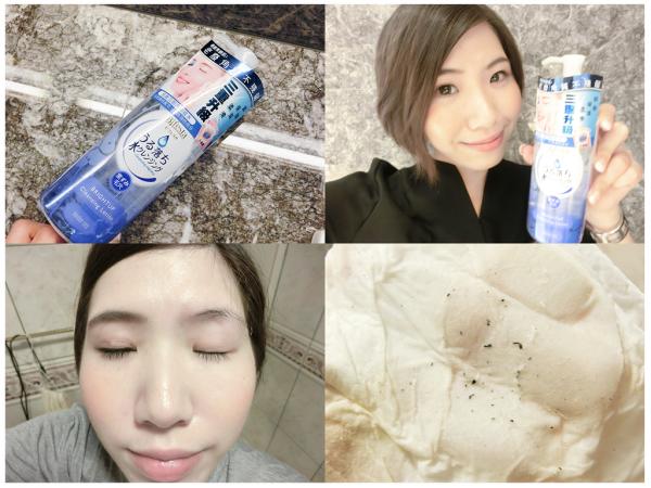 [保養]♥♥ 超級好用的Bifesta碧菲絲特即淨卸妝水!平價小資女孩必需品(推薦)