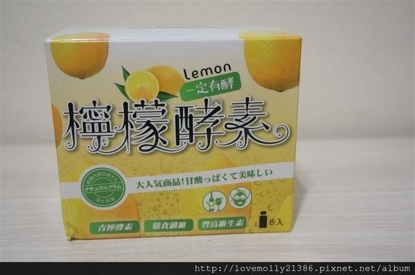 (體驗)酸酸甜甜好滋味✔輕鬆喝出好體質!::一定有酵檸檬酵素::