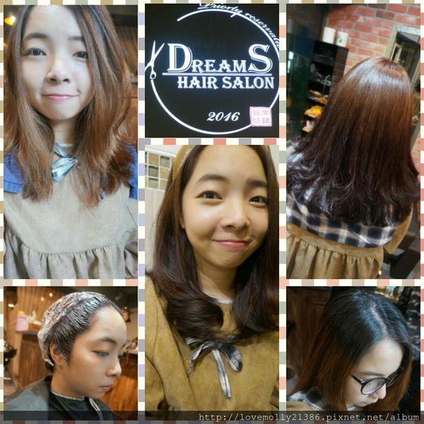 (美髮)新北永和染髮、燙髮推薦✔來找設計師Hugh換個秋冬高質感髮色吧!::DreamS Hair Salon::