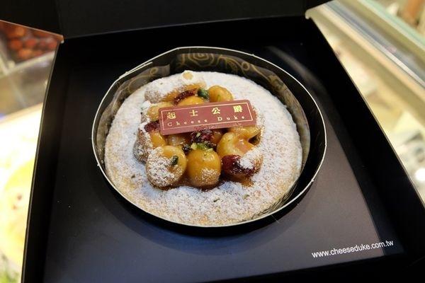 (美食)北市京站 「起士公爵」母親節蛋糕推薦! 限定口味新登場!
