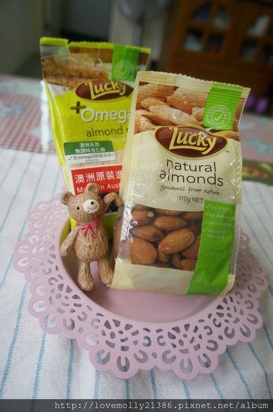 (體驗)好吃又營養的健康小零嘴!::Lucky 澳洲天然無調味杏仁::