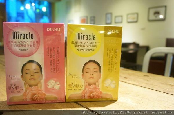 (體驗)超平價面膜!變小臉不用花大錢♥::Dr.Hu 3D雙耳掛熊果素-美白淡斑提拉面膜&藍銅胜太-緊緻撫紋提拉面膜::