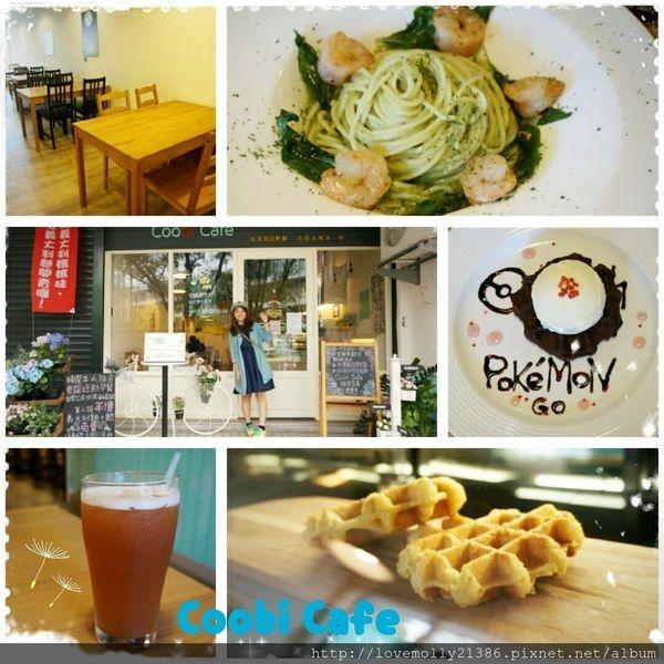 (美食)新北新莊 超可愛的寶可夢鬆餅在這裡♥輔大美食514巷歐式風格下午茶!::Coobi Café鄉村果焙::