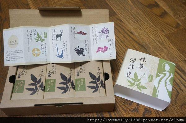 (體驗)不只天然更增加一份祝福♥::486永日文創手工皂::