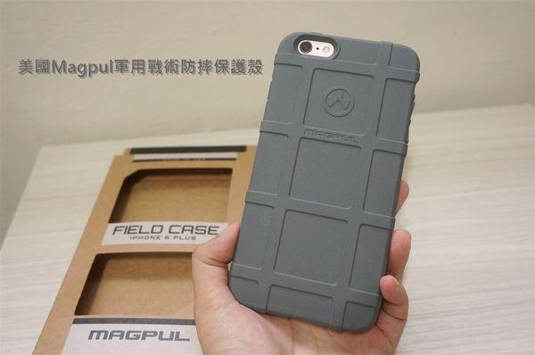 (3C)輕便堅固並存✔用軍用防摔殼保護手機吧!::美國Magpul軍用戰術防摔保護殼::