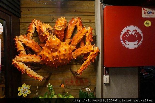 (美食)國父紀念館奢華美食推薦✔頂級帝王蟹火鍋串燒吃到飽!::紅蟹將軍::