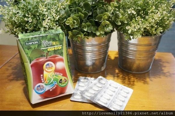 (體驗)改善酸性體質♥醋進體內環保更健康!::Ivenor激塑醋錠::