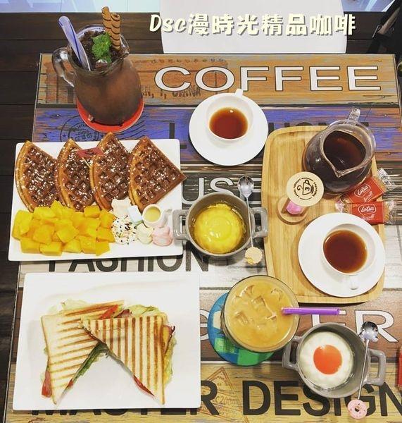 (美食)新北新莊 「Dsc漫時光精品咖啡」新莊早午餐、帕里尼、咖啡、輕食、下午茶推薦!香醇精品咖啡陪你度過悠閒時光!