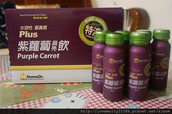 (體驗)明亮你的靈魂之窗♥為你的健康加分!::Home Dr.紫蘿蔔護眼飲::