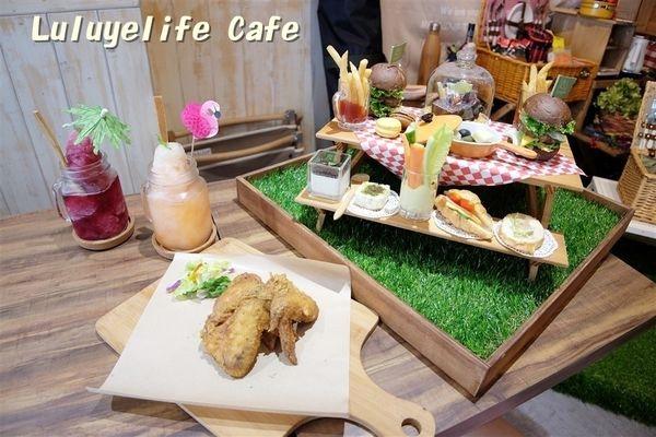 (美食)北市大安「璐露野生活 Luluyelife Café」夢幻野餐餐廳推薦!可外帶外送輕鬆享受野餐生活!