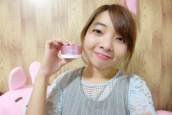 (體驗)「L'EGERE 光透白一圓青春美白珍珠乳霜」韓國IG社群瘋傳珍珠系保養品!療癒又好用!