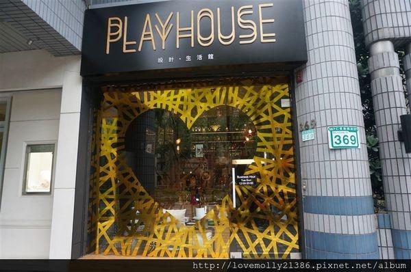 (分享)東區送禮/首選 創意實用兼具✔除舊佈新好選擇♡::家傢酒PLAYHOUSE設計生活館::