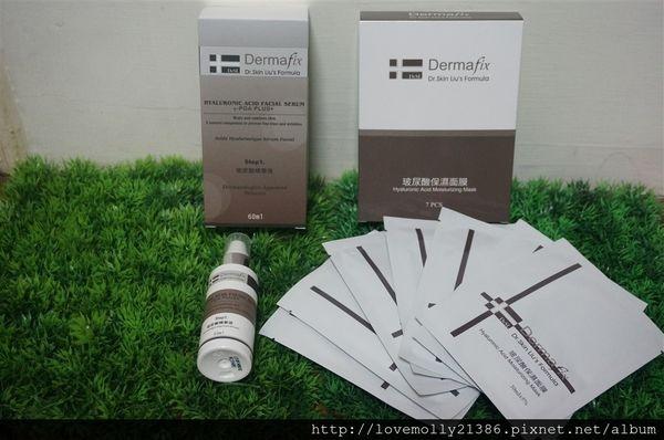 (體驗)輕鬆達成水嫩肌就靠你們了!!!!!::Dermafix德瑪膚 玻尿酸保濕面膜&玻尿酸精華液::